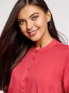 Блузка вискозная А-образного силуэта oodji #SECTION_NAME# (розовый), 21411113B/42540/4D01N - вид 4