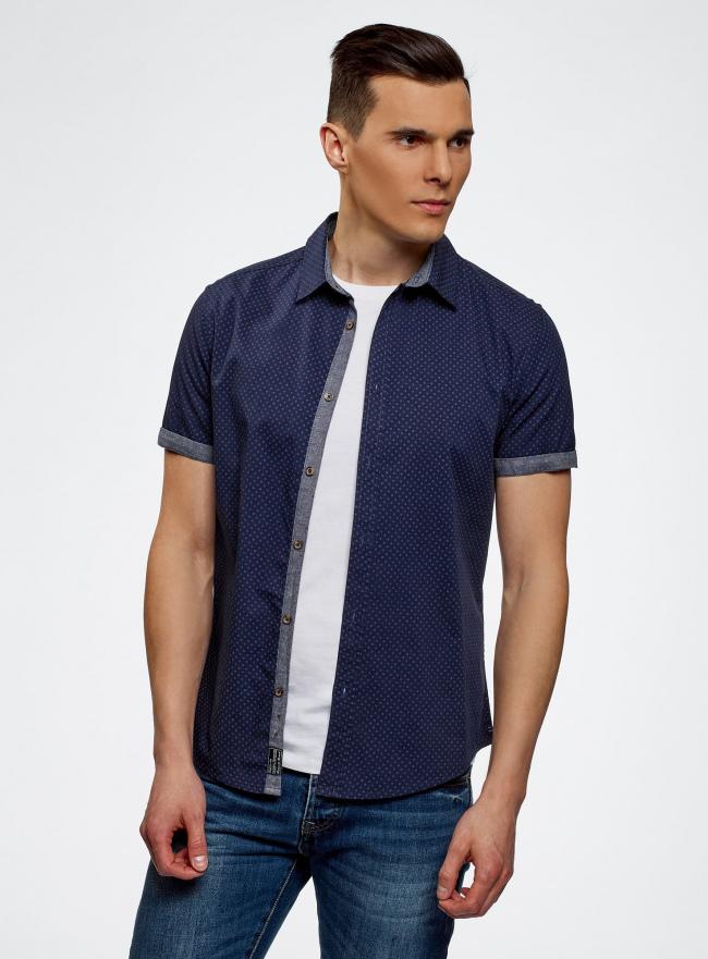 Рубашка приталенная принтованная oodji #SECTION_NAME# (синий), 3L410098M/39312N/7975G