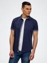 Рубашка приталенная принтованная oodji #SECTION_NAME# (синий), 3L410098M/39312N/7975G - вид 2