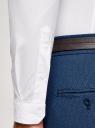 Рубашка базовая приталенная oodji #SECTION_NAME# (белый), 3B140002M/34146N/1000N - вид 5