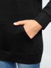 Худи с карманом и принтом oodji #SECTION_NAME# (черный), 15401002-2/47906/2910P - вид 5
