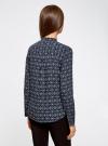 Блузка из вискозы принтованная с воротником-стойкой oodji #SECTION_NAME# (синий), 21411063-2/26346/7912G - вид 3