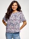 Блузка свободного силуэта с воланами на рукавах oodji #SECTION_NAME# (розовый), 11400450-1/36215/4080E - вид 2