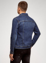 Куртка джинсовая с нагрудными карманами oodji #SECTION_NAME# (синий), 6L300007M/35771/7500W - вид 3