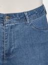 Джинсы скинни с разрезами на коленях oodji для женщины (синий), 12104067-2/19603/7501W