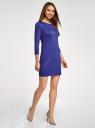 Платье с металлическим декором на плечах oodji #SECTION_NAME# (синий), 14001105-2/18610/7500N - вид 6