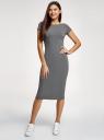 Платье миди (комплект из 2 штук) oodji #SECTION_NAME# (серый), 24001104T2/47420/2501M - вид 2