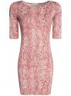 Платье трикотажное облегающее oodji #SECTION_NAME# (розовый), 14001121-3B/16300/4B12A