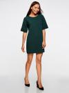 Платье в рубчик свободного кроя oodji для женщины (зеленый), 14008017/45987/6900N - вид 5