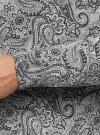 Джемпер базовый с круглым вырезом oodji #SECTION_NAME# (серый), 4L112215M/34389N/2325E - вид 5