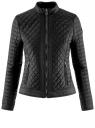 Куртка стеганая на молнии oodji #SECTION_NAME# (черный), 28304005/45684/2900N