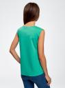 Майка свободного силуэта с надписью oodji для женщины (зеленый), 14305027/42820/6D10P