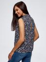 Топ базовый из струящейся ткани oodji для женщины (синий), 14911006B/43414/794BE