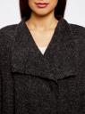 Кардиган трикотажный без застежки oodji для женщины (черный), 63207187/45716/2912M