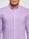 Рубашка extra slim в мелкую клетку oodji #SECTION_NAME# (фиолетовый), 3B140003M/39767N/8010C - вид 4