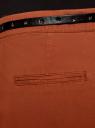 Брюки-чиносы с ремнем oodji #SECTION_NAME# (коричневый), 11706190-5B/32887/3100N - вид 5