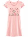 Платье с аппликацией и V-образным вырезом oodji для женщины (розовый), 59801018/47688/4020P