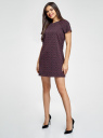 Платье прямого силуэта с рукавом реглан oodji #SECTION_NAME# (фиолетовый), 11914003/46048/4D29E - вид 6