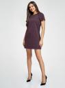 Платье прямого силуэта с рукавом реглан oodji для женщины (фиолетовый), 11914003/46048/4D29E