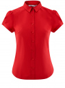 Рубашка хлопковая с коротким рукавом oodji #SECTION_NAME# (красный), 13K01004-1B/14885/4500N