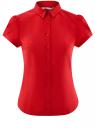 Рубашка хлопковая с коротким рукавом oodji для женщины (красный), 13K01004-1B/14885/4500N