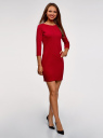 Платье облегающего силуэта на молнии oodji #SECTION_NAME# (красный), 14001105-6B/46944/4500N - вид 6