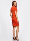 Платье облегающего силуэта на молнии oodji #SECTION_NAME# (оранжевый), 14011025/42588/5500N - вид 3