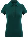 Поло базовое из ткани пике oodji для женщины (зеленый), 19301001-1B/46161/6E00N