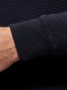 Свитшот прямого силуэта с круглым вырезом oodji для мужчины (синий), 5L113112M/47577N/7900N