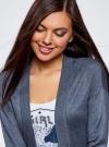 Кардиган без застежки с карманами oodji для женщины (синий), 73212397B/45904/7400M - вид 4