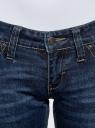 Джинсы push-up с декоративной молнией на кармане oodji #SECTION_NAME# (синий), 12103157/46341/7900W - вид 4