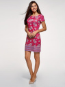 Платье трикотажное с вырезом-лодочкой oodji для женщины (розовый), 14001117-15B/46944/4775E