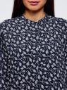 Блузка вискозная А-образного силуэта oodji #SECTION_NAME# (синий), 21411113B/42540/7912F - вид 4