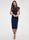 Платье миди с вырезом на спине oodji #SECTION_NAME# (синий), 24001104-5B/47420/7900N - вид 2