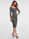 Платье облегающее с вырезом-лодочкой oodji #SECTION_NAME# (серый), 14017001-5B/46944/2501M - вид 6