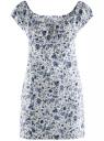 Платье принтованное из хлопка oodji #SECTION_NAME# (белый), 11902047-3/14885/1275F