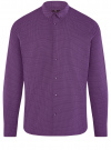 Рубашка базовая приталенная oodji для мужчины (фиолетовый), 3B110019M/44425N/8380G
