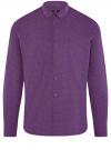 Рубашка базовая приталенная oodji #SECTION_NAME# (фиолетовый), 3B110019M/44425N/8380G