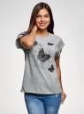Футболка хлопковая с вышивкой oodji для женщины (серый), 14707001-80/46154/2025Z