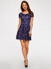 Платье приталенное с V-образным вырезом на спине oodji #SECTION_NAME# (синий), 14011034B/42588/7975F - вид 2