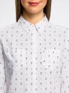 Блузка с нагрудными карманами и регулировкой длины рукава oodji #SECTION_NAME# (белый), 11400355-3B/14897/1029Q - вид 4