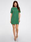 Платье из фактурной ткани прямого силуэта oodji #SECTION_NAME# (зеленый), 24001110-3/42316/6E00N - вид 2