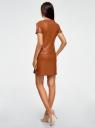 Платье из искусственной кожи с короткими рукавами oodji для женщины (коричневый), 18L03001/43578/3100N