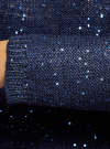 Джемпер вязаный с пайетками oodji #SECTION_NAME# (синий), 63805330-1/48800/7900X - вид 5