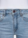 Джинсы slim с высокой посадкой oodji для женщины (синий), 12103145B/46341/7000W