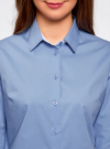 Рубашка с контрастной отделкой и рукавом 3/4 oodji #SECTION_NAME# (синий), 11403201-2B/26357/7500N - вид 4