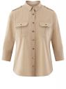 Рубашка с погонами и нагрудными карманами oodji #SECTION_NAME# (бежевый), 13L11015/26357/3300N