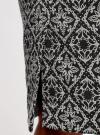 Юбка-карандаш жаккардовая oodji #SECTION_NAME# (черный), 21600282-5/45929/2912J - вид 5