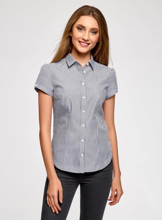 Рубашка хлопковая с коротким рукавом oodji #SECTION_NAME# (синий), 13K01004B/33081/1079S