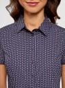 Рубашка хлопковая с коротким рукавом oodji #SECTION_NAME# (синий), 13K01004-3B/48461/7947G - вид 4